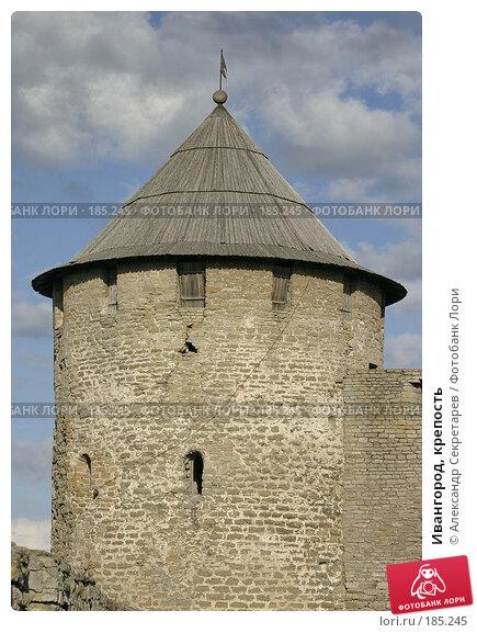Ивангород, крепость, фото № 185245, снято 29 июня 2006 г. (c) Александр Секретарев / Фотобанк Лори