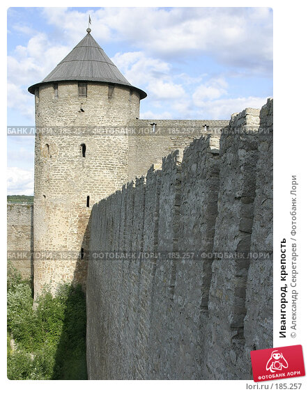 Купить «Ивангород, крепость», фото № 185257, снято 29 июня 2006 г. (c) Александр Секретарев / Фотобанк Лори