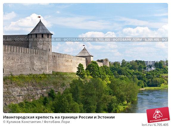 Адрес: Россия, продажа крепостей в россии Ульяновск Пункт село
