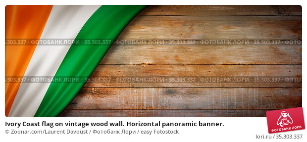 Ivory Coast flag on vintage wood wall. Horizontal panoramic banner. Стоковое фото, фотограф Zoonar.com/Laurent Davoust / easy Fotostock / Фотобанк Лори