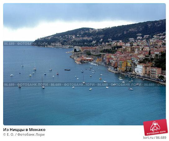Из Ниццы в Монако, фото № 86689, снято 6 марта 2005 г. (c) Екатерина Овсянникова / Фотобанк Лори