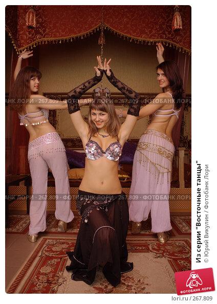 """Из серии """"Восточные танцы"""", фото № 267809, снято 31 марта 2008 г. (c) Юрий Викулин / Фотобанк Лори"""