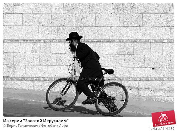 """Из серии """"Золотой Иерусалим"""", фото № 114189, снято 7 декабря 2005 г. (c) Борис Ганцелевич / Фотобанк Лори"""
