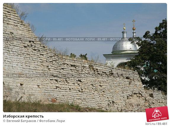 Купить «Изборская крепость», фото № 89481, снято 18 августа 2007 г. (c) Евгений Батраков / Фотобанк Лори