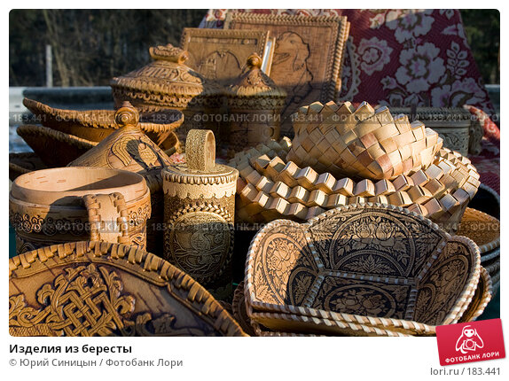 Изделия из бересты, фото № 183441, снято 8 января 2008 г. (c) Юрий Синицын / Фотобанк Лори