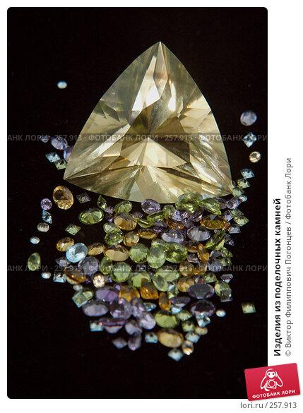 Изделия из поделочных камней, фото № 257913, снято 26 ноября 2004 г. (c) Виктор Филиппович Погонцев / Фотобанк Лори