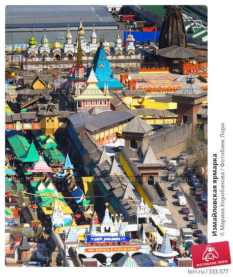 Измайловская ярмарка, фото № 333577, снято 9 апреля 2008 г. (c) Марина Коробанова / Фотобанк Лори