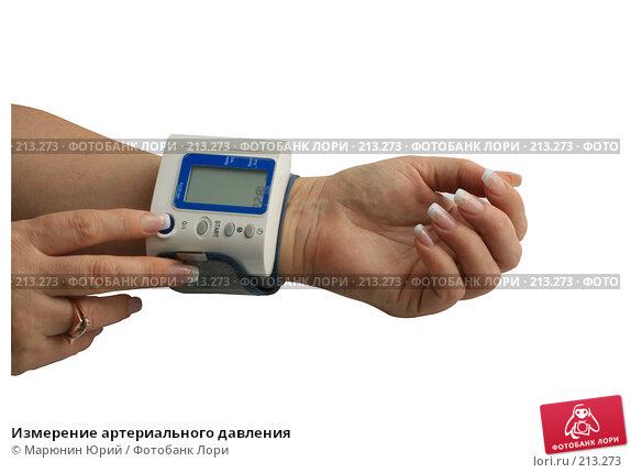 Измерение артериального давления, фото № 213273, снято 9 февраля 2008 г. (c) Марюнин Юрий / Фотобанк Лори