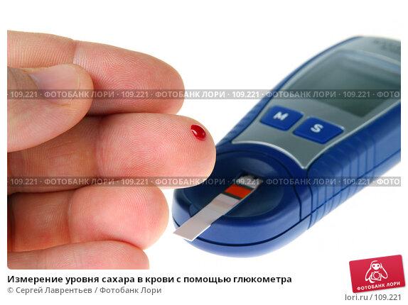 Измерение уровня сахара в крови с помощью глюкометра, фото № 109221, снято 3 ноября 2007 г. (c) Сергей Лаврентьев / Фотобанк Лори