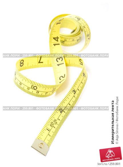 Измерительная лента, фото № 259801, снято 19 апреля 2008 г. (c) Asja Sirova / Фотобанк Лори