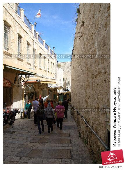 Купить «Израиль.Улица в Иерусалиме», фото № 244493, снято 22 февраля 2008 г. (c) АЛЕКСАНДР МИХЕИЧЕВ / Фотобанк Лори