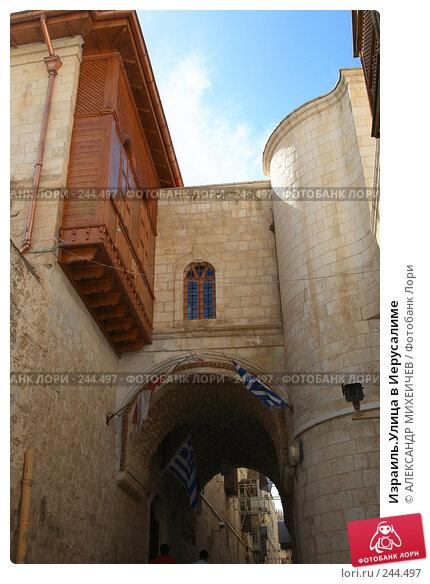 Израиль.Улица в Иерусалиме, фото № 244497, снято 22 февраля 2008 г. (c) АЛЕКСАНДР МИХЕИЧЕВ / Фотобанк Лори
