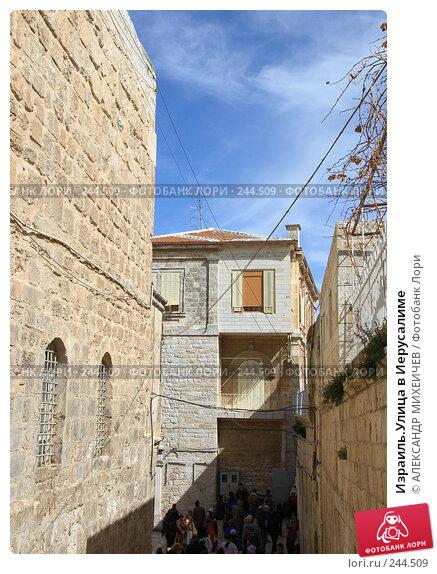 Израиль.Улица в Иерусалиме, фото № 244509, снято 22 февраля 2008 г. (c) АЛЕКСАНДР МИХЕИЧЕВ / Фотобанк Лори