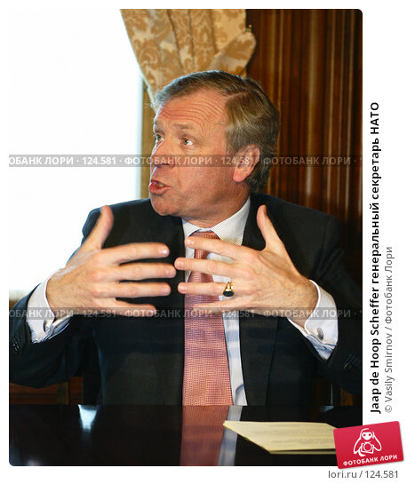 Jaap de Hoop Scheffer генеральный секретарь НАТО, фото № 124581, снято 8 апреля 2004 г. (c) Vasily Smirnov / Фотобанк Лори