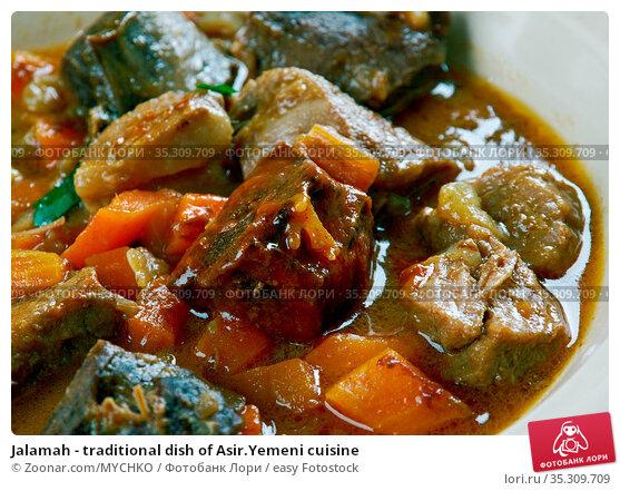 Jalamah - traditional dish of Asir.Yemeni cuisine. Стоковое фото, фотограф Zoonar.com/MYCHKO / easy Fotostock / Фотобанк Лори