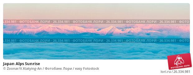 Купить «Japan Alps Sunrise», фото № 26334981, снято 19 марта 2018 г. (c) easy Fotostock / Фотобанк Лори