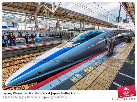 Купить «Japan, Okayama Statilon, West Japan Bullet train.», фото № 24848873, снято 11 ноября 2016 г. (c) age Fotostock / Фотобанк Лори