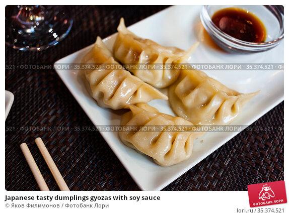 Japanese tasty dumplings gyozas with soy sauce. Стоковое фото, фотограф Яков Филимонов / Фотобанк Лори