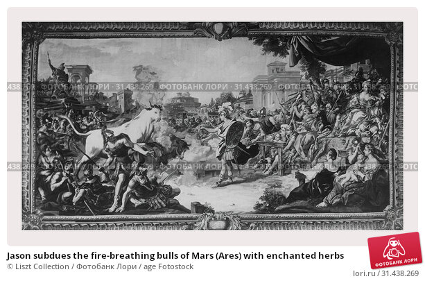 Jason subdues the fire-breathing bulls of Mars (Ares) with enchanted herbs (2018 год). Редакционное фото, фотограф Liszt Collection / age Fotostock / Фотобанк Лори