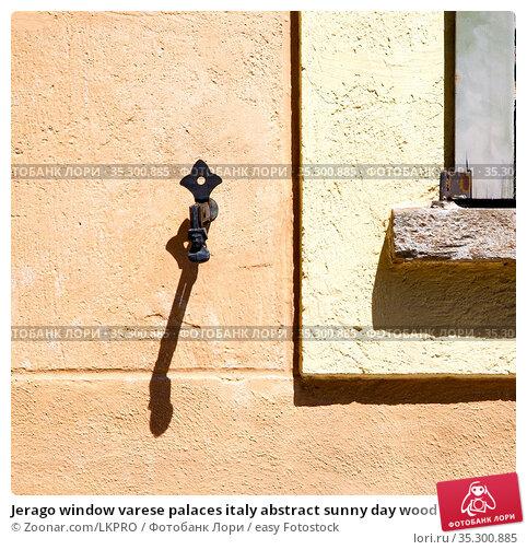 Jerago window varese palaces italy abstract sunny day wood venetian... Стоковое фото, фотограф Zoonar.com/LKPRO / easy Fotostock / Фотобанк Лори