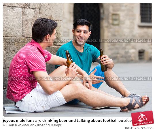 Купить «joyous male fans are drinking beer and talking about football outdoor in Barcelona», фото № 30992133, снято 19 августа 2017 г. (c) Яков Филимонов / Фотобанк Лори