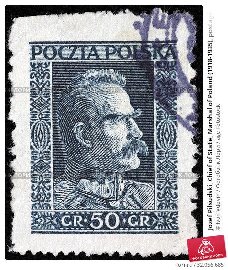 Jozef Pilsudski, Chief of State, Marshal of Poland (1918-1935), postage stamp, Poland, 1931. (2014 год). Редакционное фото, фотограф Ivan Vdovin / age Fotostock / Фотобанк Лори