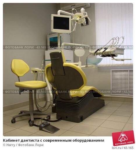 Кабинет дантиста с современным оборудованием, фото № 43165, снято 13 мая 2005 г. (c) Harry / Фотобанк Лори
