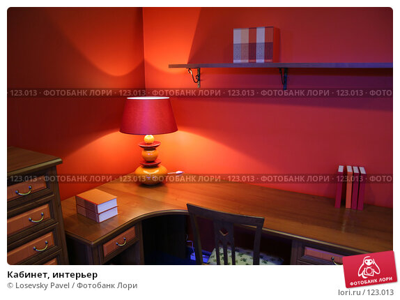 Кабинет, интерьер, фото № 123013, снято 24 марта 2006 г. (c) Losevsky Pavel / Фотобанк Лори