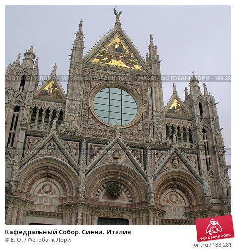 Кафедральный Собор. Сиена. Италия, фото № 188281, снято 9 января 2008 г. (c) Екатерина Овсянникова / Фотобанк Лори