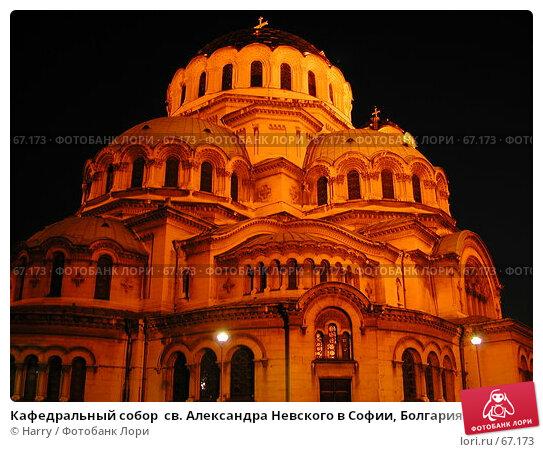 Кафедральный собор  св. Александра Невского в Софии, Болгария в ночном освещении, фото № 67173, снято 24 июня 2004 г. (c) Harry / Фотобанк Лори