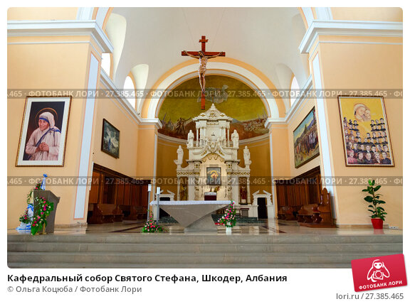 Купить «Кафедральный собор Святого Стефана, Шкодер, Албания», фото № 27385465, снято 6 сентября 2017 г. (c) Ольга Коцюба / Фотобанк Лори