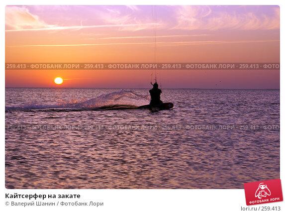 Кайтсерфер на закате, фото № 259413, снято 27 сентября 2007 г. (c) Валерий Шанин / Фотобанк Лори
