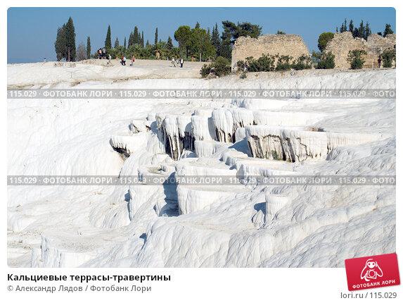 Купить «Кальциевые террасы-травертины», фото № 115029, снято 17 сентября 2007 г. (c) Александр Лядов / Фотобанк Лори
