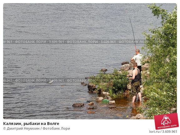 рыбалка на волге в районе калязина