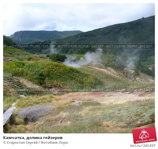 Камчатка, долина гейзеров, эксклюзивное фото № 243837, снято 30 мая 2017 г. (c) Старостин Сергей / Фотобанк Лори