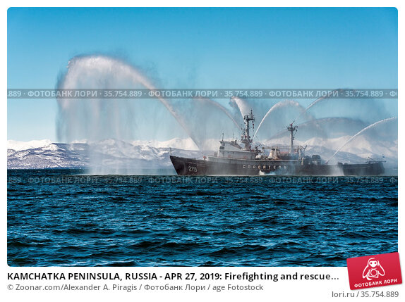 KAMCHATKA PENINSULA, RUSSIA - APR 27, 2019: Firefighting and rescue... Стоковое фото, фотограф Zoonar.com/Alexander A. Piragis / age Fotostock / Фотобанк Лори