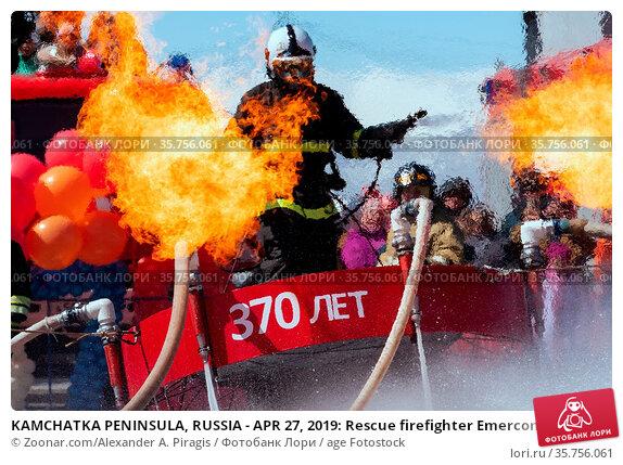 KAMCHATKA PENINSULA, RUSSIA - APR 27, 2019: Rescue firefighter Emercom... Стоковое фото, фотограф Zoonar.com/Alexander A. Piragis / age Fotostock / Фотобанк Лори