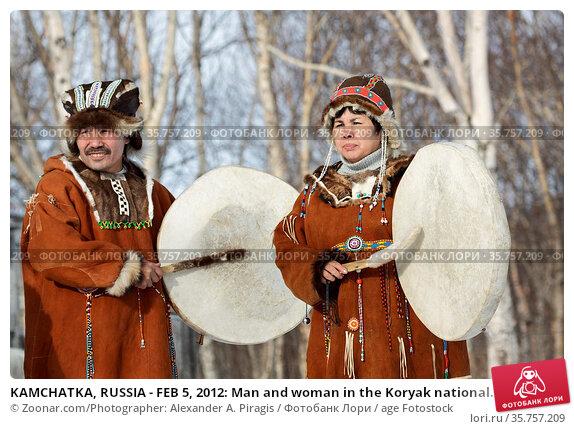 KAMCHATKA, RUSSIA - FEB 5, 2012: Man and woman in the Koryak national... Стоковое фото, фотограф Zoonar.com/Photographer: Alexander A. Piragis / age Fotostock / Фотобанк Лори