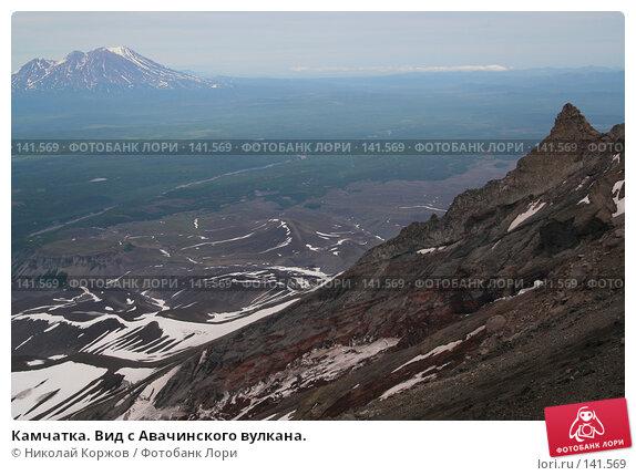 Камчатка. Вид с Авачинского вулкана., фото № 141569, снято 5 августа 2007 г. (c) Николай Коржов / Фотобанк Лори
