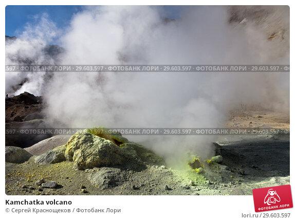 Купить «Kamchatka volcano», фото № 29603597, снято 10 сентября 2012 г. (c) Сергей Краснощеков / Фотобанк Лори