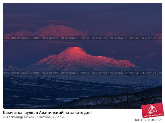Камчатка, вулкан Авачинский на закате дня. Стоковое фото, фотограф Александр Максин / Фотобанк Лори