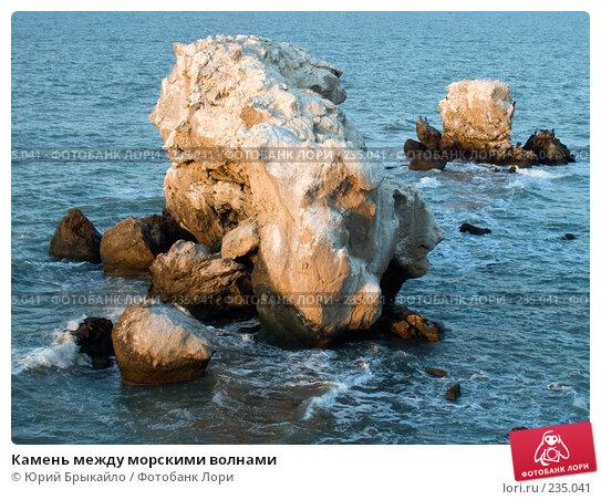 Камень между морскими волнами, фото № 235041, снято 8 июня 2007 г. (c) Юрий Брыкайло / Фотобанк Лори