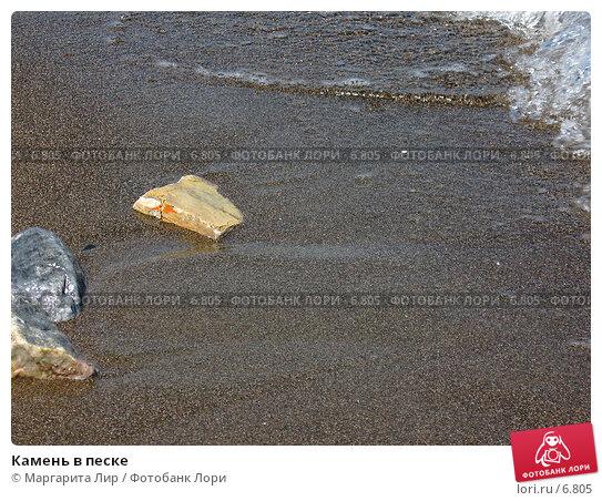 Камень в песке, фото № 6805, снято 8 июля 2006 г. (c) Маргарита Лир / Фотобанк Лори