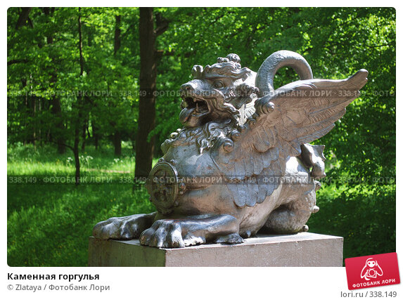 Каменная горгулья, фото № 338149, снято 5 января 2008 г. (c) Zlataya / Фотобанк Лори