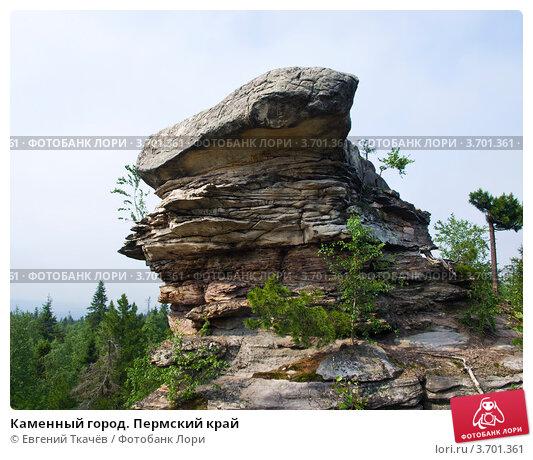 Каменный город. Пермский край, фото № 3701361, снято 17 июня 2012 г. (c) Евгений Ткачёв / Фотобанк Лори