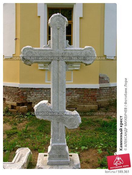 Каменный крест, фото № 189361, снято 17 июня 2006 г. (c) АЛЕКСАНДР МИХЕИЧЕВ / Фотобанк Лори