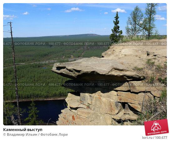 Каменный выступ, фото № 100677, снято 29 мая 2007 г. (c) Владимир Ильин / Фотобанк Лори