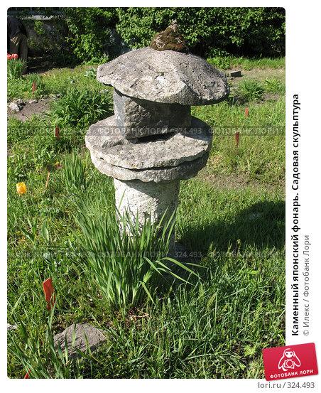 Каменный японский фонарь. Садовая скульптура, фото № 324493, снято 17 мая 2008 г. (c) Морковкин Терентий / Фотобанк Лори