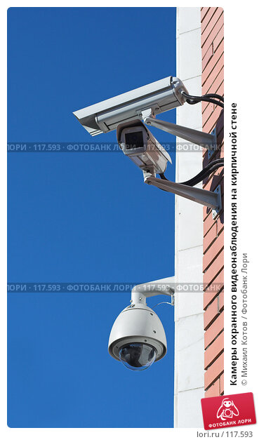 Камеры охранного видеонаблюдения на кирпичной стене, фото № 117593, снято 20 июня 2007 г. (c) Михаил Котов / Фотобанк Лори