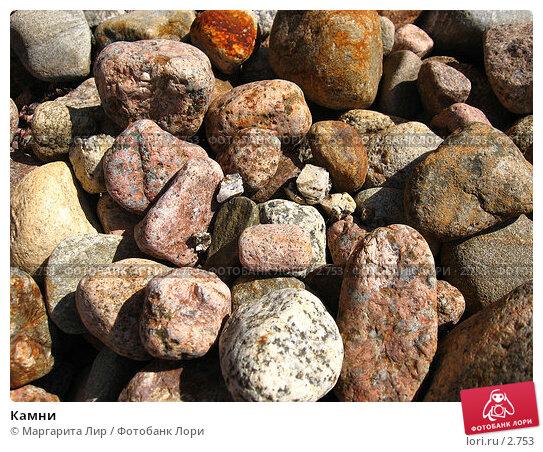 Камни , фото № 2753, снято 1 мая 2006 г. (c) Маргарита Лир / Фотобанк Лори